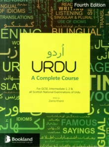Image for URDU a Complete Course : For GCSE, Intermediate 1,2 & All Scottish National Examinations of Urdu