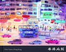 Image for Once upon a Hong Kong