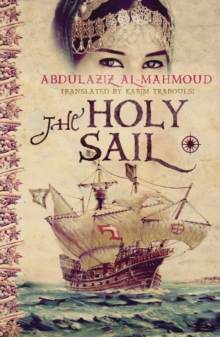Image for The holy sail