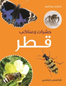 Image for Hasharat Qatar
